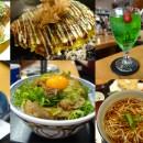 Tokyo : les différents plats japonais dégustés