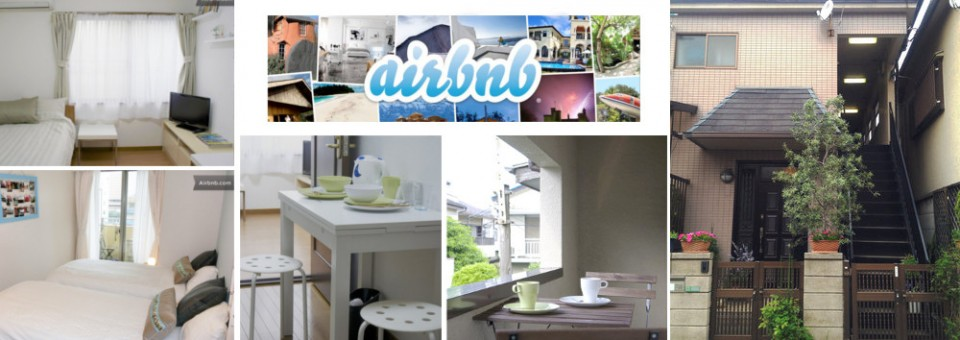 Nos appartements au Japon par le biais de AirBnb (2014 et 2015)