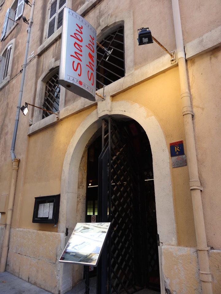 Meilleur Restaurant Japonais  Ef Bf Bd Marseille