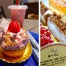 Saon – Cafe de 茶音 – Fukuoka