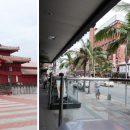 Mon beau voyage au Japon 2015 – Okinawa – 1ère partie