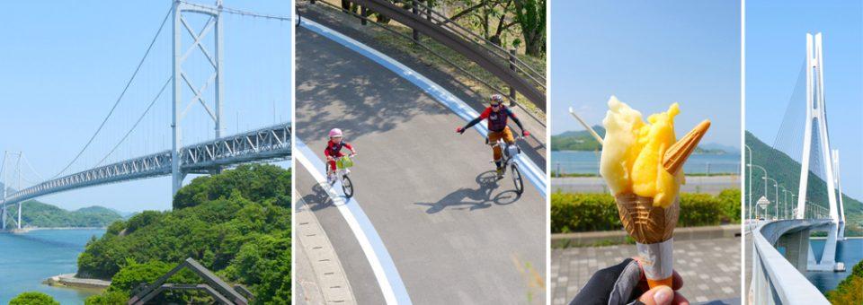 Onomichi – Parcours vélo Shimanami Kaido – Japon