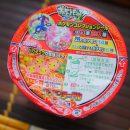 Soupe instantanée Pokemon ramenée du Japon