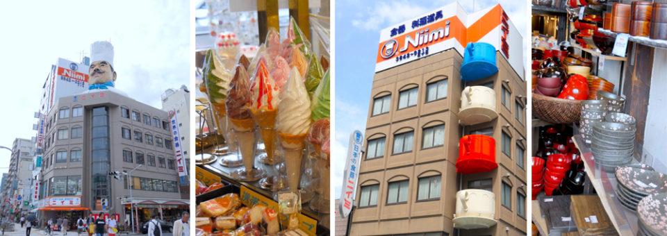Kappabashi Dôri – 合羽橋道具街 Kappabashi Kitchen Town – Tout pour la cuisine – Japon – Tokyo – Quartier Asakusa