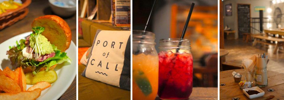 Port of call Daikanyama – ポートオブコール代官山 – Surf / Coffee and burger Shop – Japon – Tokyo – Quartier Shibuya