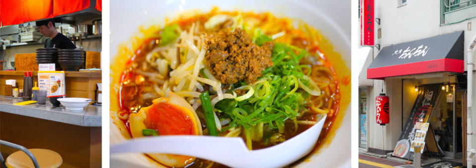 大名ちんちん 赤坂本店 – Restaurant de ramen – Japon – Fukuoka – Quartier Tenjin