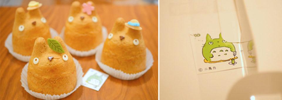 Shirohige's Totoro cream puff – 白髭のシュークリーム工房 – Japon – Tokyo