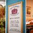 Les Grandes Gueules – Restaurant – Marseille – Quartier Castellane
